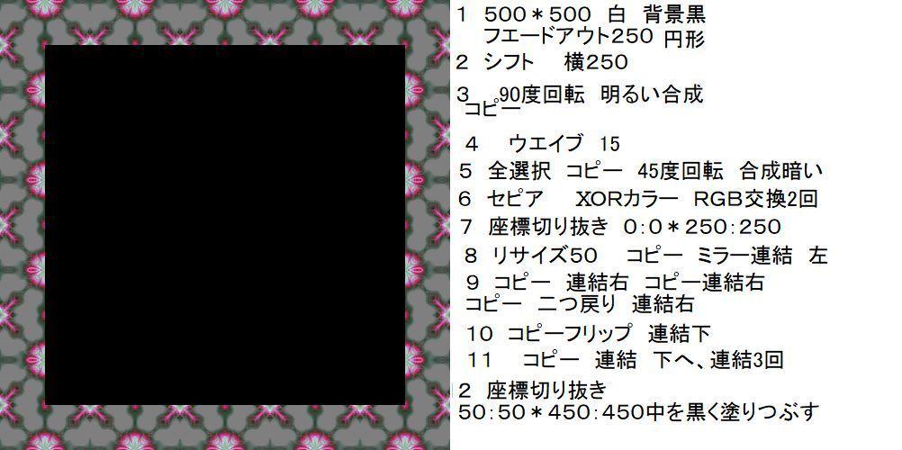b0045259_06171126.jpg