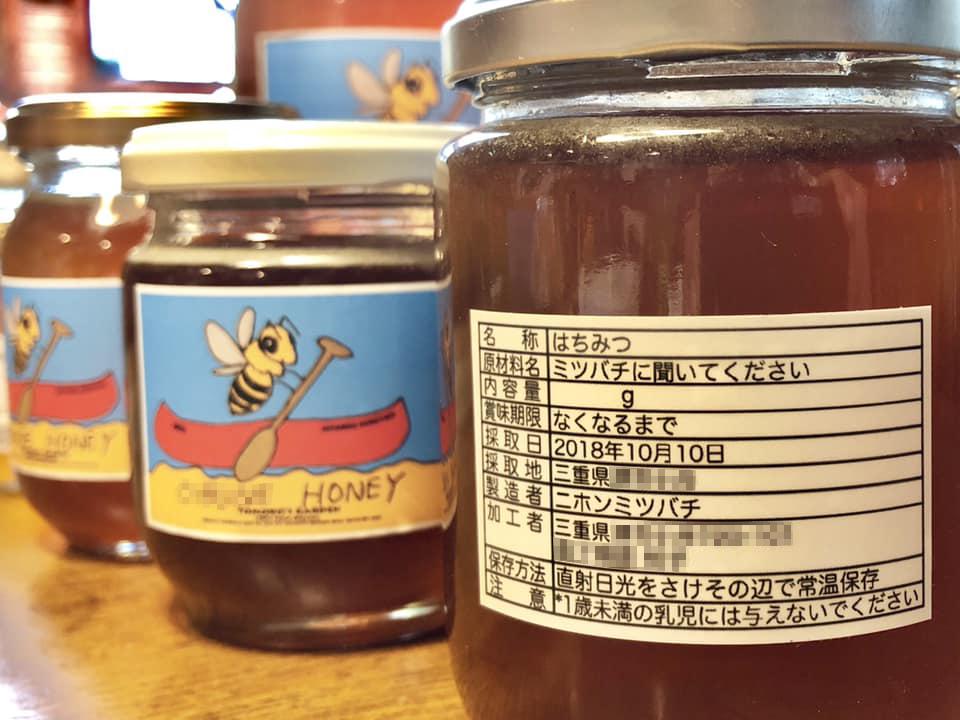 ミツバチに聞いてください_c0123363_16234061.jpg