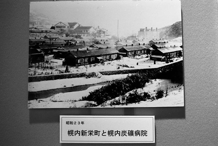 1983年の故郷の裏山と炭砿病院_c0182775_17112625.jpg