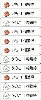 b0398884_10190350.jpg