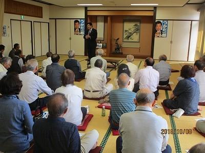 塚田いちろう国政報告会_f0019487_11323201.jpg