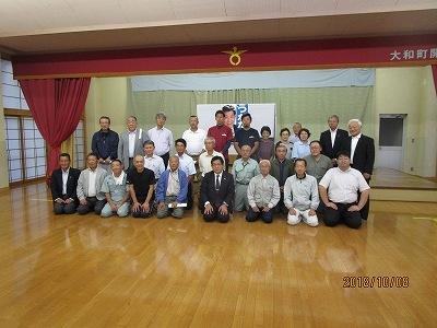 塚田いちろう国政報告会_f0019487_11332634.jpg