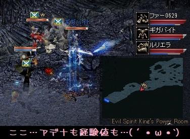 f0072010_16150173.jpg
