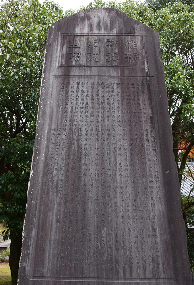 幕末京都逍遥 その164 「東福寺」_e0158128_13143171.jpg