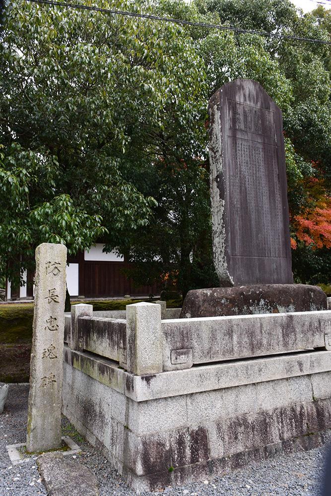 幕末京都逍遥 その164 「東福寺」_e0158128_13161931.jpg