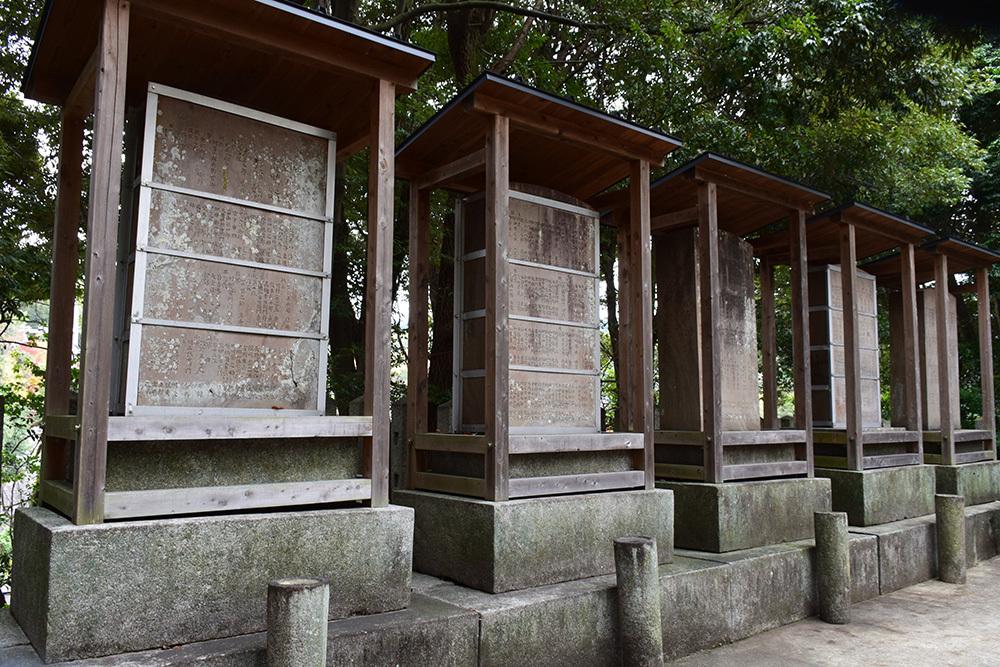 幕末京都逍遥 その167 「臥雲山即宗院」_e0158128_14285102.jpg