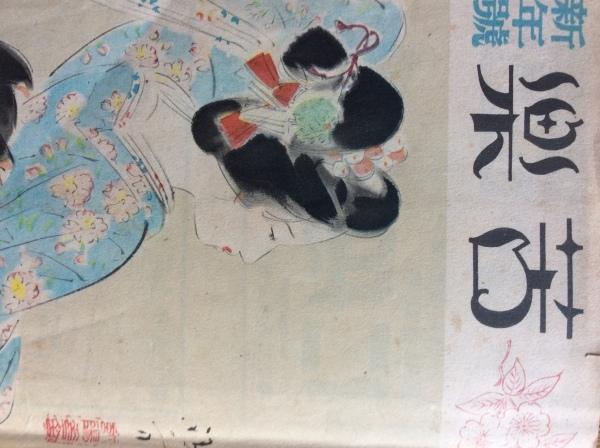 """小説""""虹""""_f0289632_17232474.jpg"""