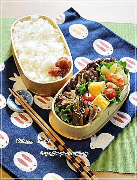 牛肉ピーマンしめじの甘辛炒め弁当とシュガーパインbaby♪_f0348032_18074476.jpg