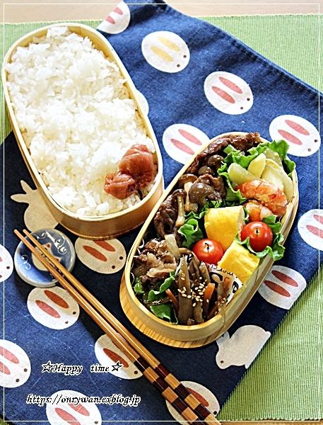 牛肉ピーマンしめじの甘辛炒め弁当とシュガーパインbaby♪_f0348032_18075254.jpg