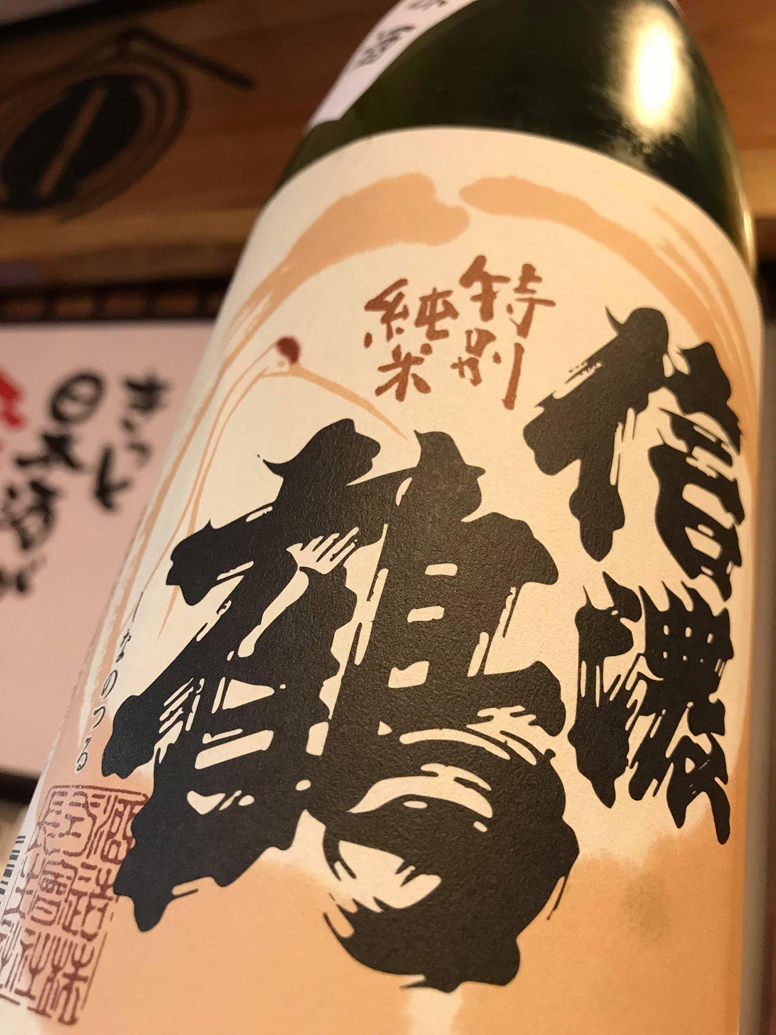 【日本酒】信濃鶴 特別純米 無濾過生原酒 美山錦55 蔵元熟成本生ver 限定 29BY_e0173738_104319.jpg