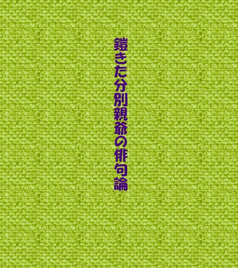 f0117041_05383215.jpg