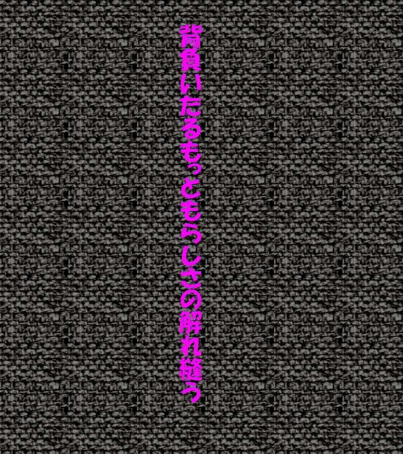 f0117041_05492526.jpg
