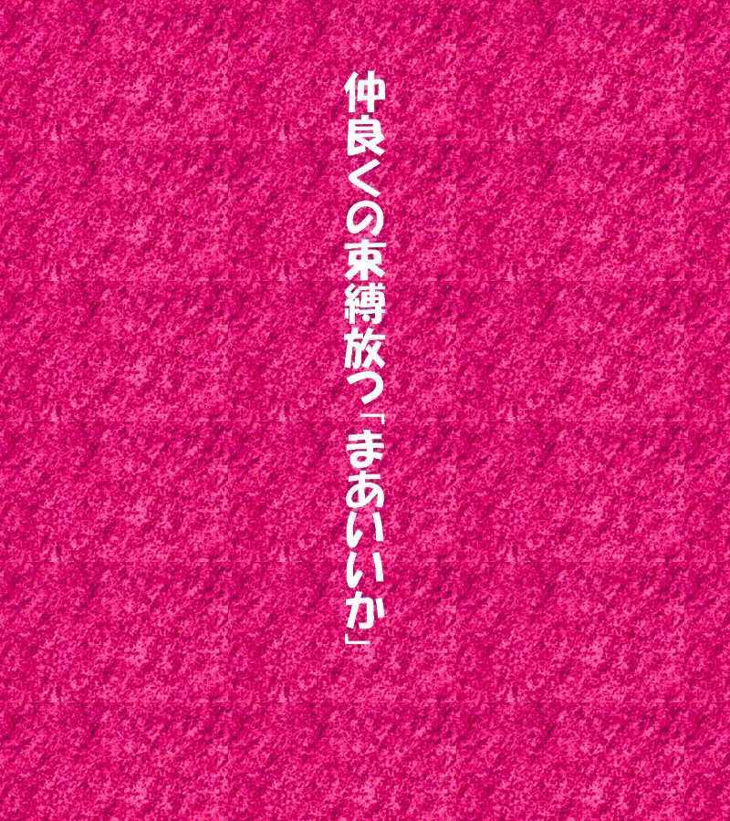 f0117041_06074896.jpg