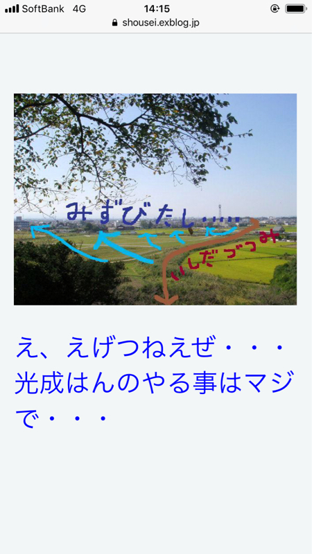b0136045_14410675.jpg