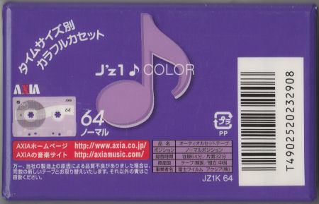 AXIA J\'z1 COLOR_f0232256_16003725.jpg
