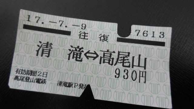 b0400869_16034100.jpg