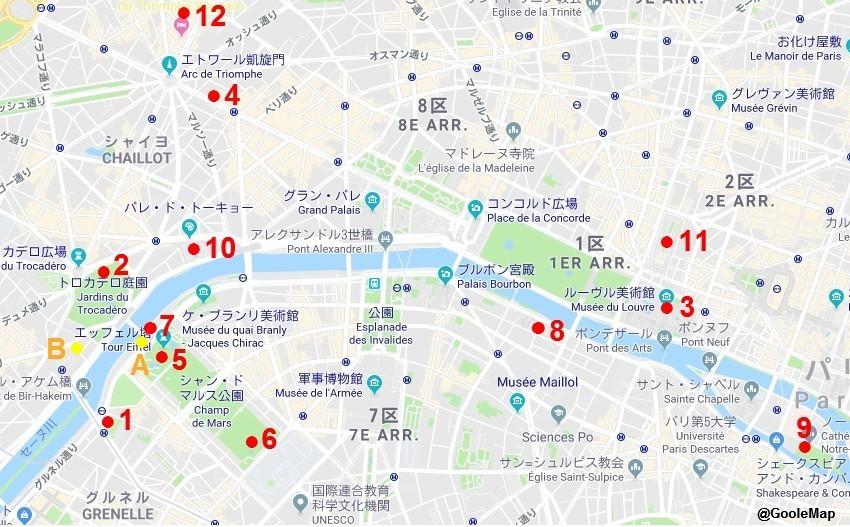 ななにーin Paris の地図_c0033469_15595632.jpeg