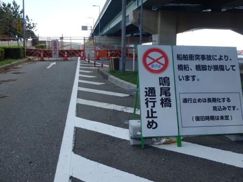 神戸ライド_a0345079_16103554.jpg