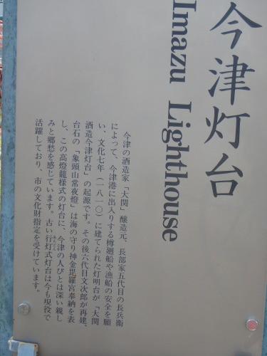 神戸ライド_a0345079_16113622.jpg