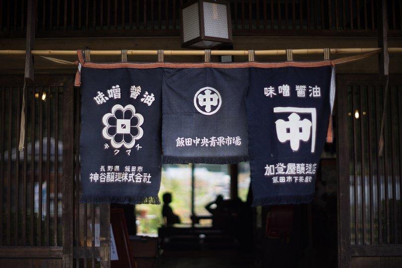 """Nostalgic Light In Rustic Japanese \""""SOBA\"""" Restaurant_d0353489_14043384.jpg"""