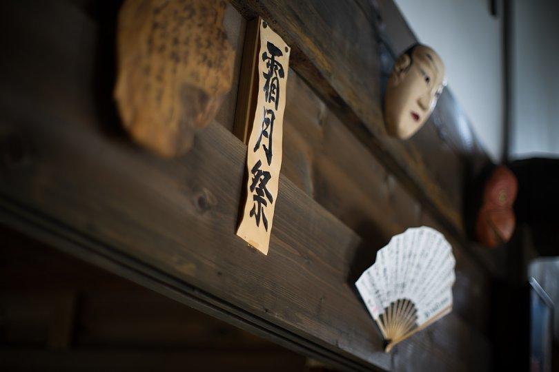 """Nostalgic Light In Rustic Japanese \""""SOBA\"""" Restaurant_d0353489_14063655.jpg"""