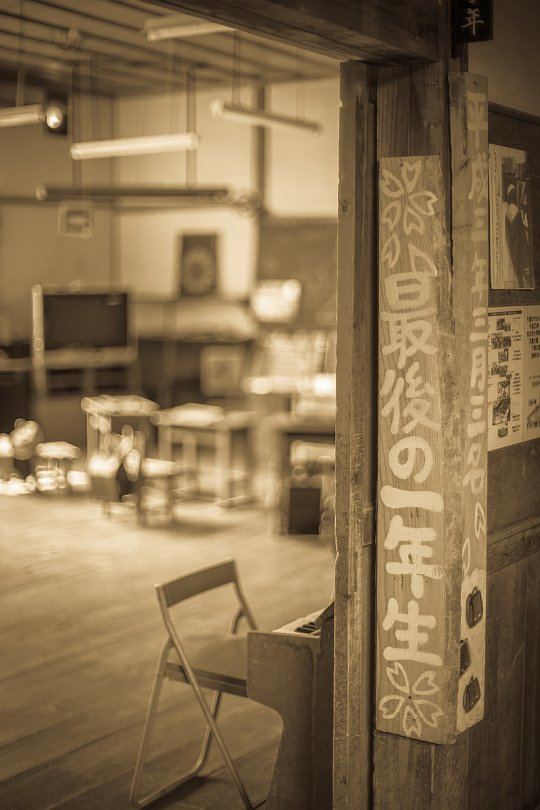 An Old School In Nostalgic Monochrome - 廃校慕情 #22_d0353489_15112560.jpg