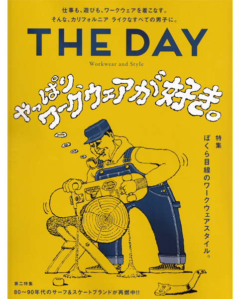 【PRESS】THE DAY No.27_a0076701_18523582.jpg
