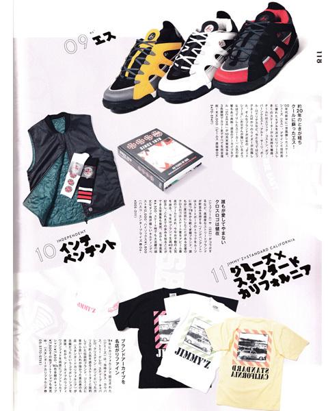 【PRESS】THE DAY No.27_a0076701_18525575.jpg