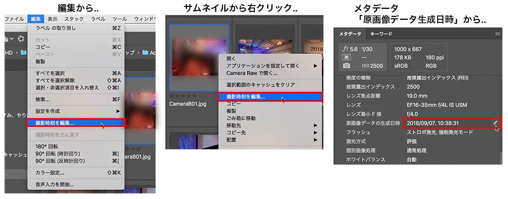 f0274403_23353854.jpg