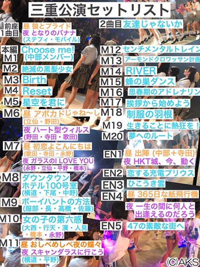 f0358815_13324221.jpg