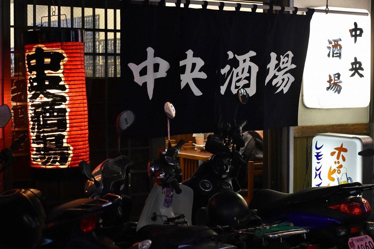 若松町から大滝町 酒場は夜目覚める_d0065116_19430560.jpg