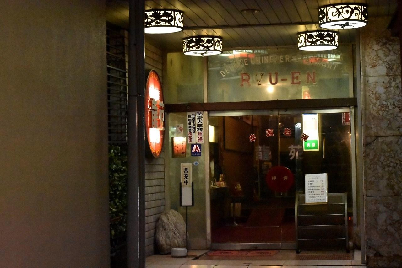 若松町から大滝町 酒場は夜目覚める_d0065116_19434991.jpg