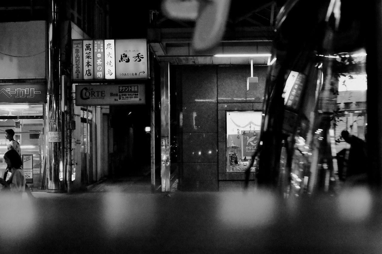 若松町から大滝町 酒場は夜目覚める_d0065116_19450808.jpg