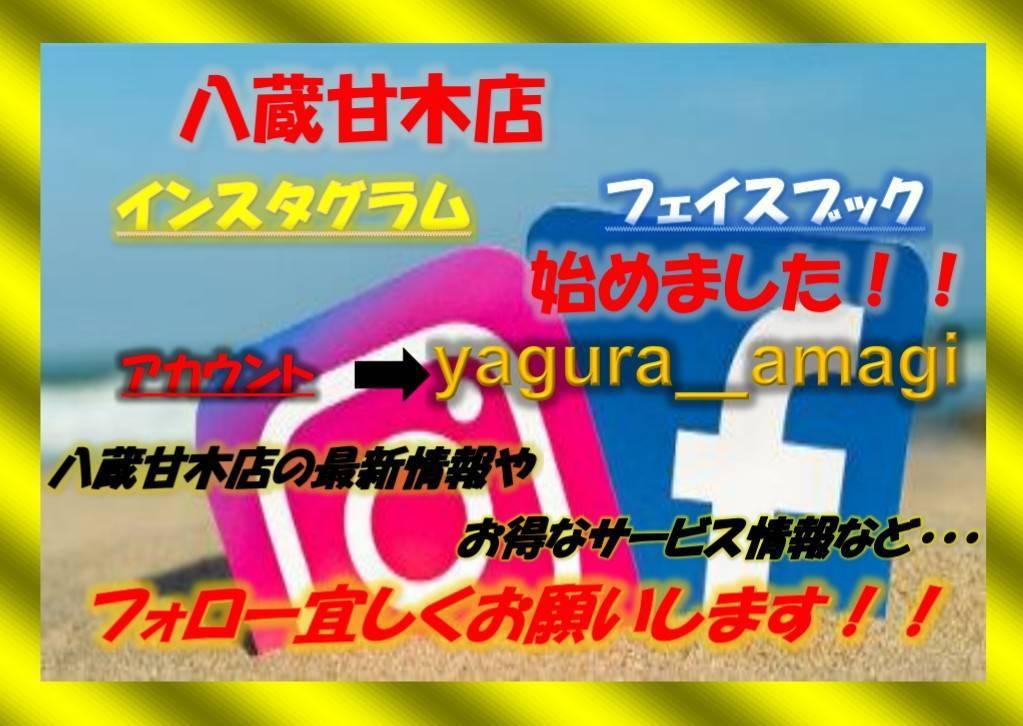 f0232722_00271978.jpg