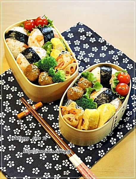 鮭むすび弁当とおうちでバゲット修行♪_f0348032_18082342.jpg