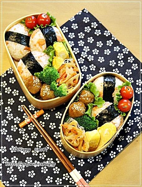 鮭むすび弁当とおうちでバゲット修行♪_f0348032_18083104.jpg
