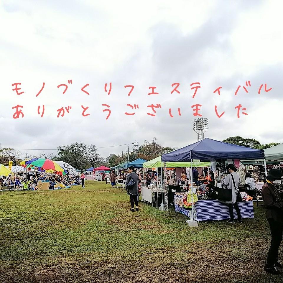 f0126934_15591513.jpg