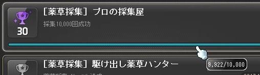 a0047837_09410065.jpg