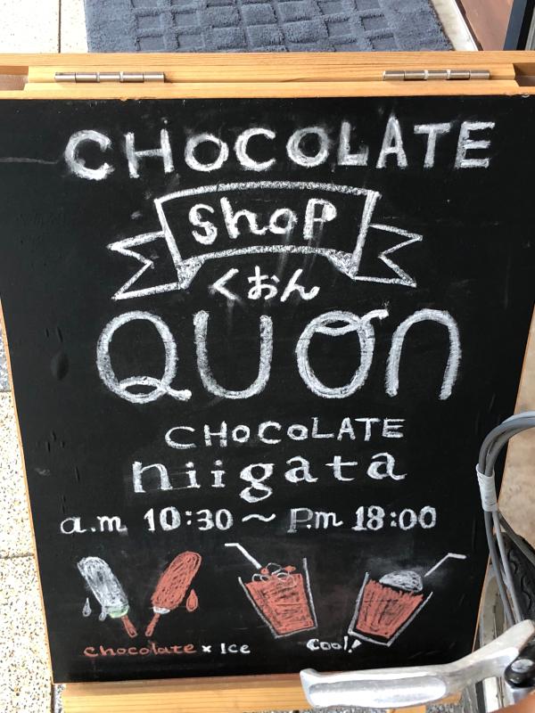 美味しいチョコレートドリンク_a0359239_23080248.jpg