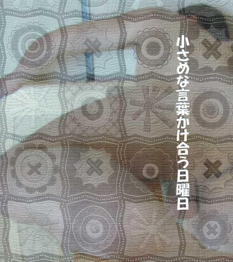 f0117041_06115758.jpg