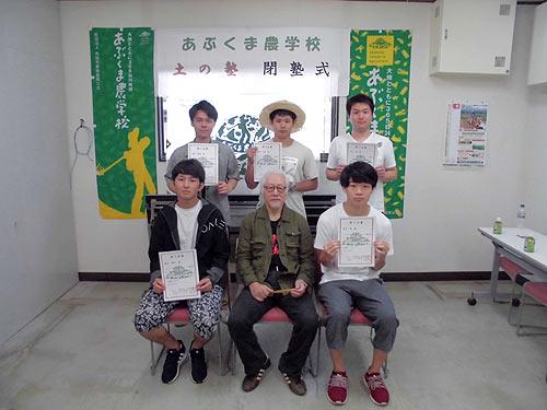 あぶくま農学校『土の塾_d0247345_827322.jpg