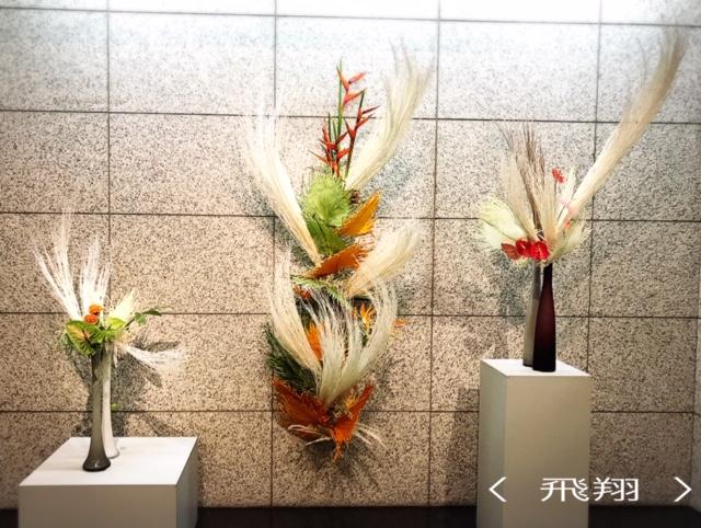 東美アートフェア_c0187754_1635215.jpg