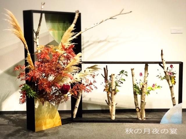 東美アートフェア_c0187754_1635216.jpg