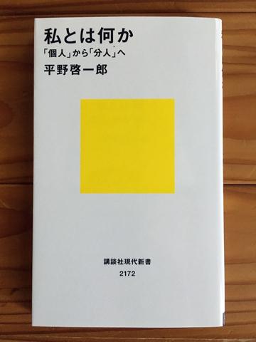 d0245357_19052460.jpg