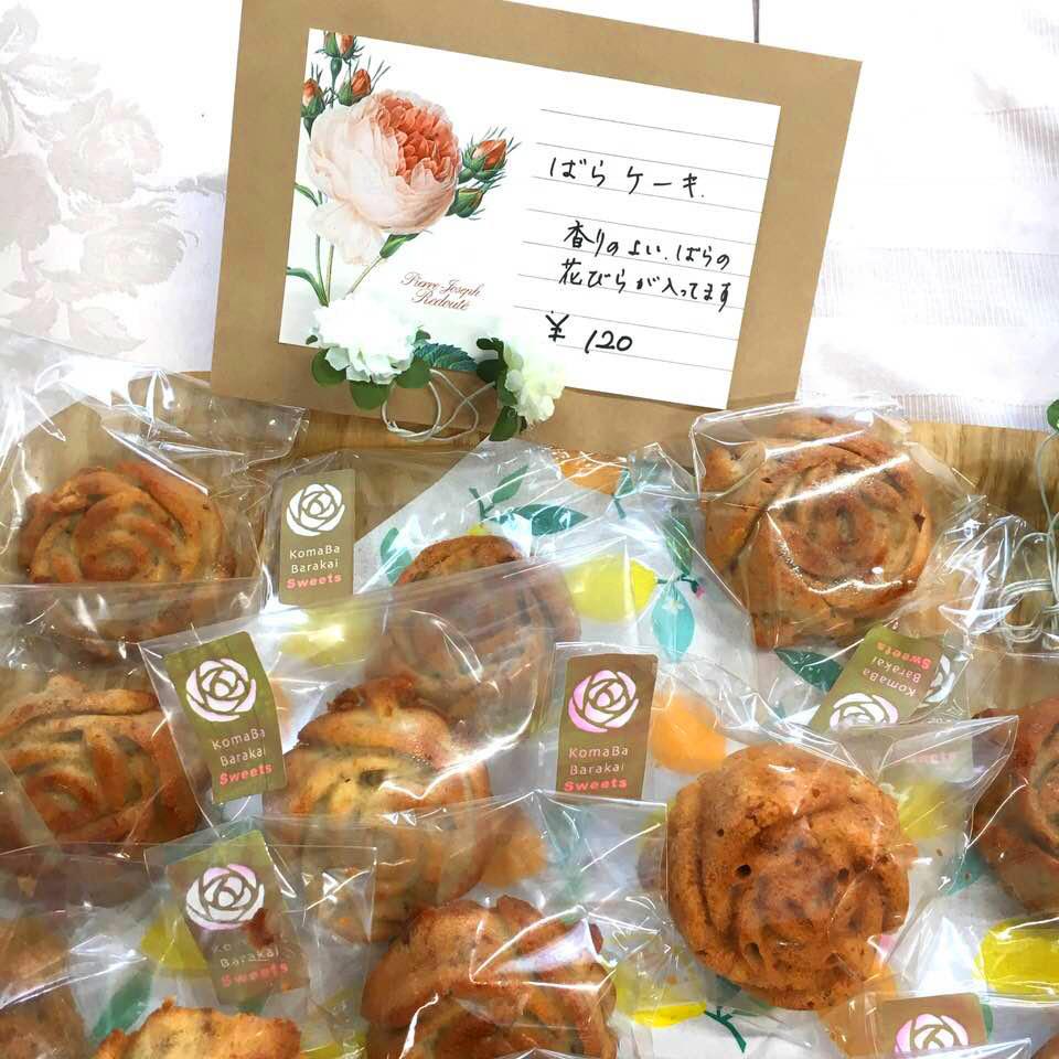 駒場バラ会のお菓子_a0094959_01060376.jpg