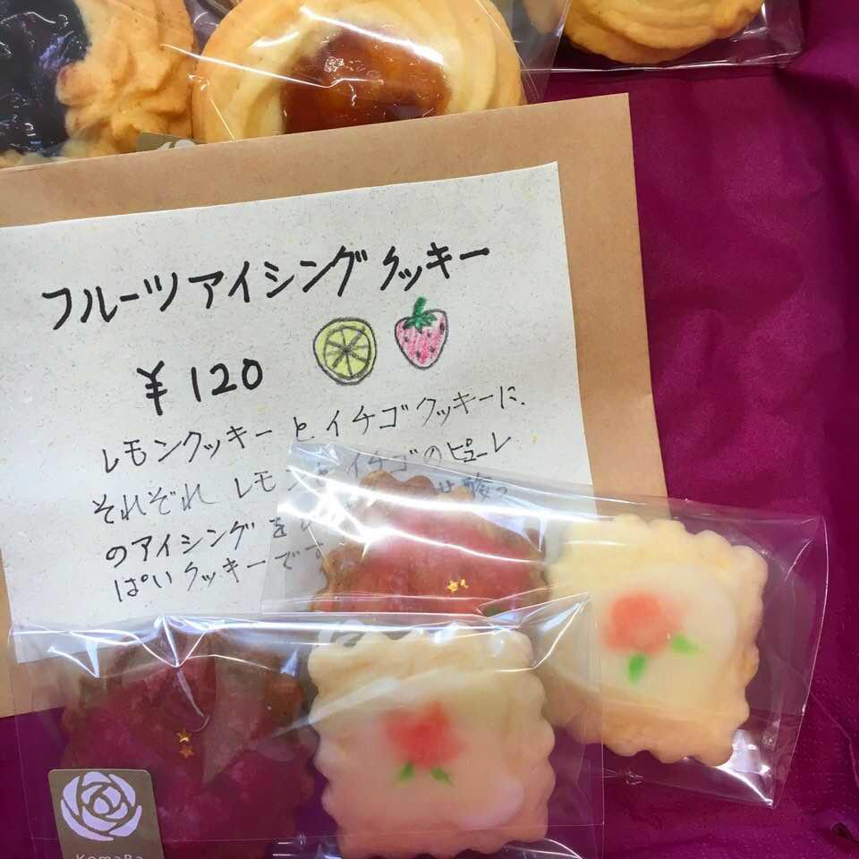 駒場バラ会のお菓子_a0094959_01060734.jpg