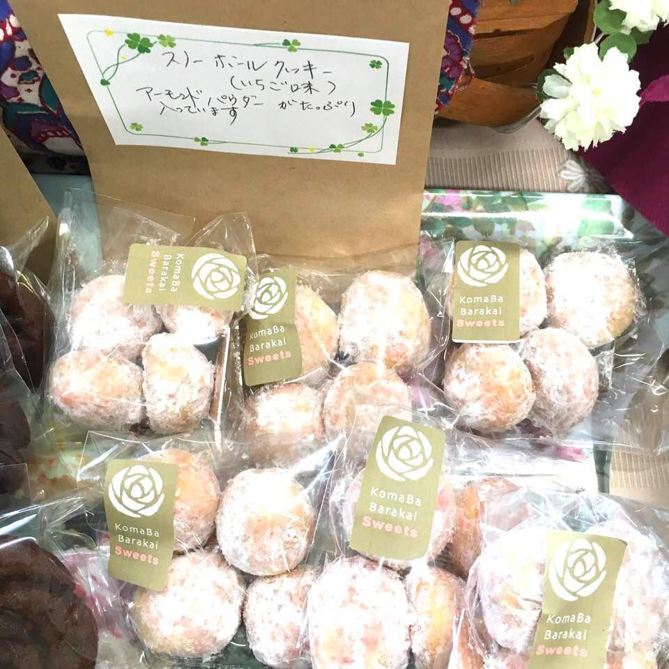 駒場バラ会のお菓子_a0094959_01061575.jpg