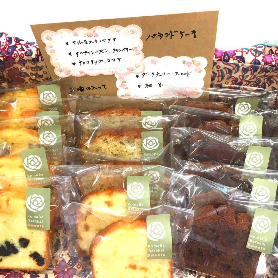 駒場バラ会のお菓子_a0094959_01061781.jpg