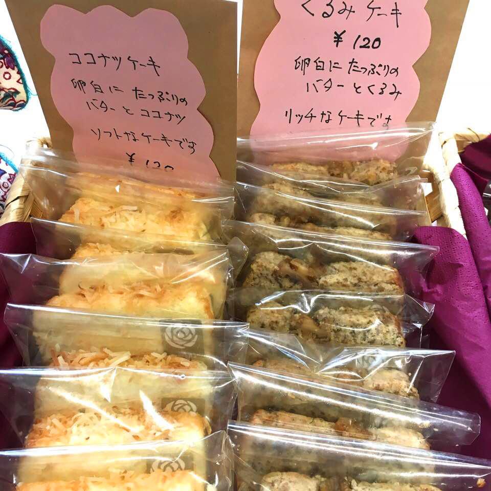 駒場バラ会のお菓子_a0094959_01062505.jpg