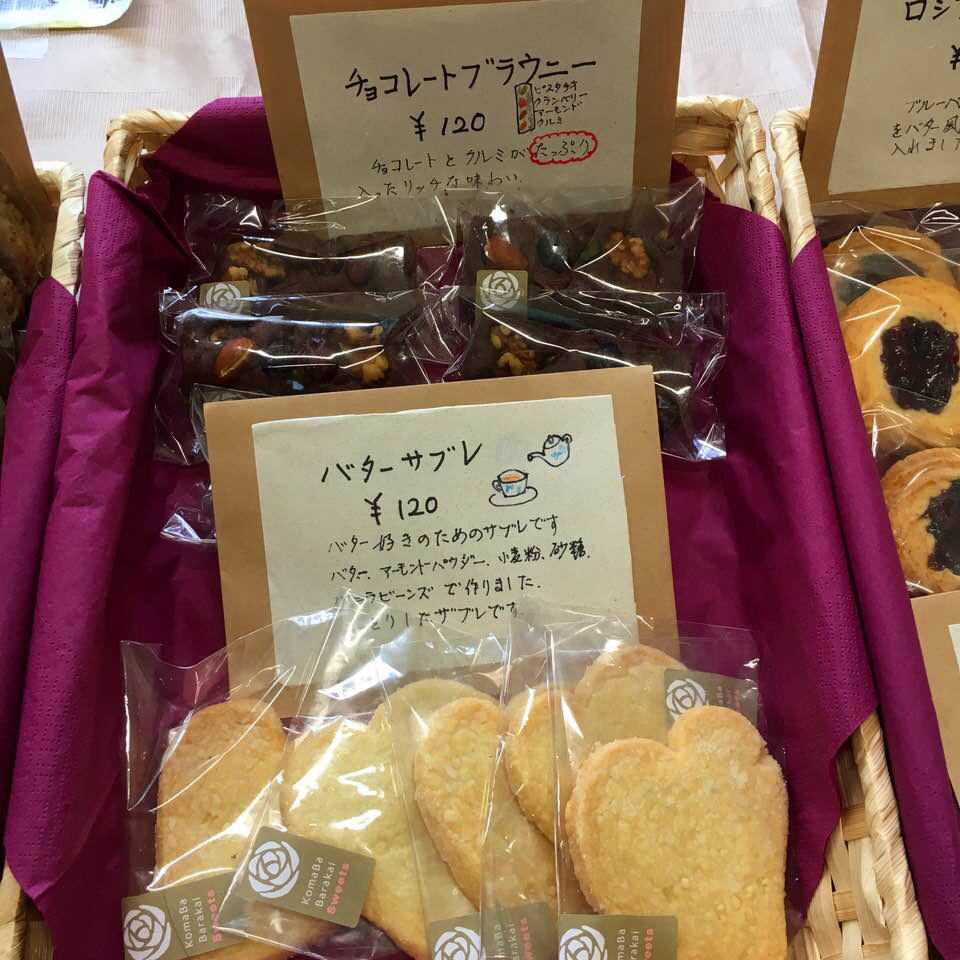 駒場バラ会のお菓子_a0094959_01063891.jpg